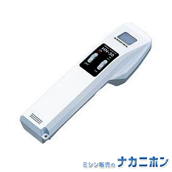【検針、検査用品】ハシマ ハンディタイプ検針器 HN-30(日本製)