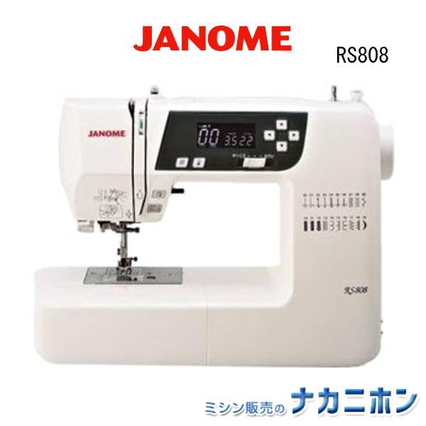 【5年保証】JANOME(ジャノメ)ミシン RS808【家庭用ミシン】【コンピュータミシン】【ミシン本体】【ミシン】【みしん】【misin】, JOYライト:fde88c9e --- officewill.xsrv.jp