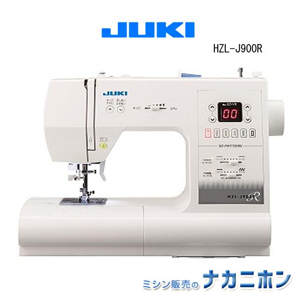 【5年保証】JUKI ミシン(ジューキ)HZL-J900R【家庭用ミシン】【コンピュータミシン】【ミシン本体】【ミシン】【みしん】【misin】