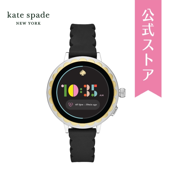 ebf033dcc2 SMARTWATCH 公式 Katespade 2019 正規品 42mm android 公式ショッパープレゼント 春の新作 腕時計 iphone  信頼 2 送料無料 通販 あす楽対応 SCALLOP スクリーン ...