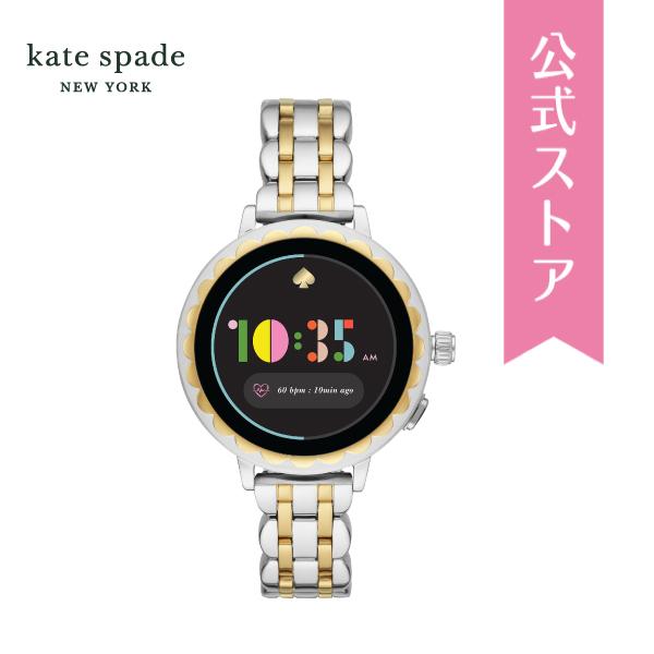 【30%OFF】2019 夏の新作 ケイトスペード スマートウォッチ タッチスクリーン 腕時計 レディース Katespade 時計 ウェアラブル KST2012 SCALLOP2 smartwatch 公式 2年 保証