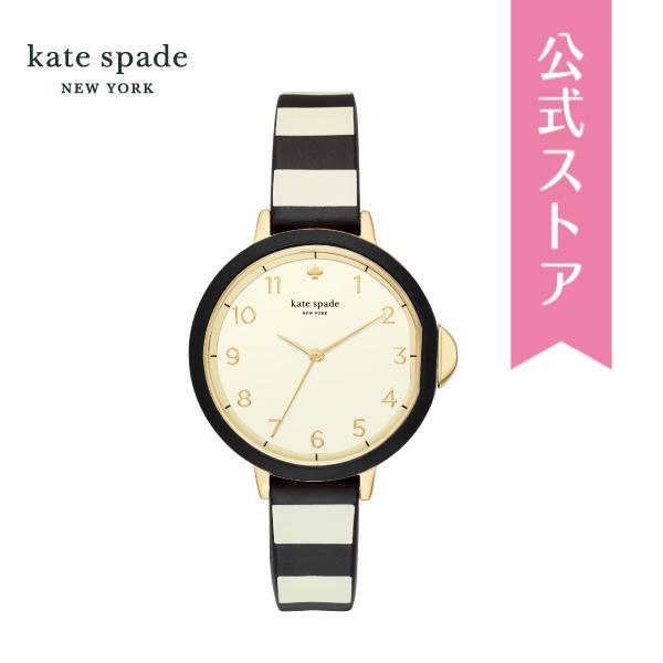 【7日からエントリー&3980円以上購入でポイント3倍!】ケイトスペード 腕時計 レディース Katespade 時計 パーク ロウ KSW1313 PARK ROW 公式 2年 保証