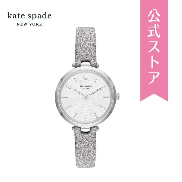 【7日からエントリー&3980円以上購入でポイント3倍!さらに30%OFF!】ケイトスペード 腕時計 レディース Katespade 時計 KSW1475 HOLLAND 公式 2年 保証