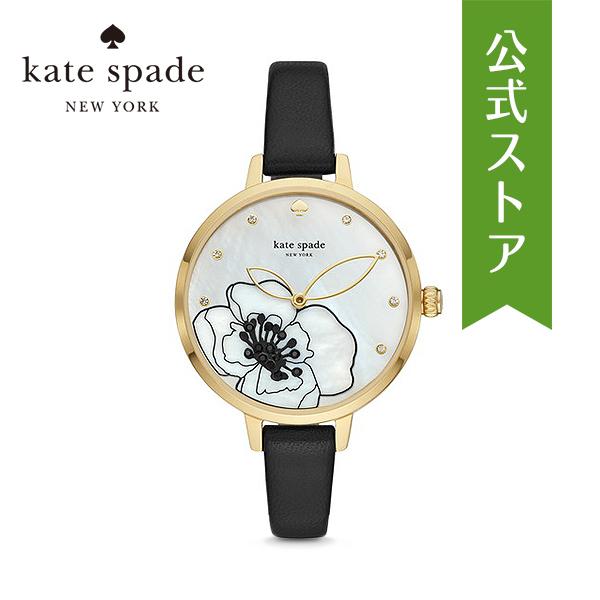 【公式ショッパープレゼント】ケイトスペード Katespade 腕時計 公式 2年 保証 Katespade レディース メトロ レディース メトロ KSW1480 METRO, フジサワチョウ:68325c6a --- avtozvuka.ru