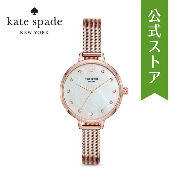 【50%OFF】ケイトスペード 腕時計 レディース Katespade 時計 メトロ KSW1492 METRO 公式 2年 保証