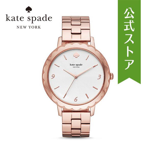 【7日からエントリー&3980円以上購入でポイント3倍!】ケイトスペード 腕時計 レディース Katespade 時計 メトロ KSW1495 METRO 公式 2年 保証