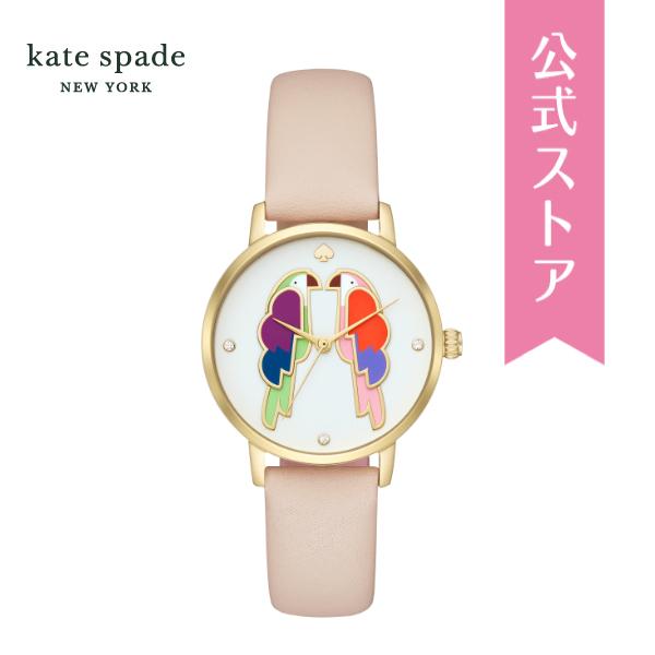 【50%OFF】2019 夏の新作 ケイトスペード 腕時計 レディース Katespade 時計 KSW1521 METRO 公式 2年 保証