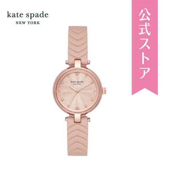 【7/26まで!ポイント10倍!】2019 秋の新作 ケイトスペード 腕時計 レディース Katespade 時計 KSW1545 ANNADALE 公式 2年 保証