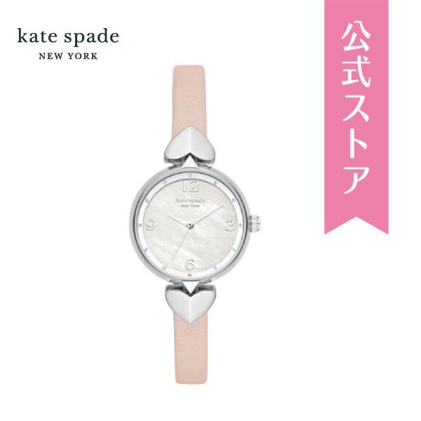 【7日からエントリー&3980円以上購入でポイント3倍!】2019 秋の新作 ケイトスペード 腕時計 レディース Katespade 時計 KSW1550 HOLLIS 公式 2年 保証