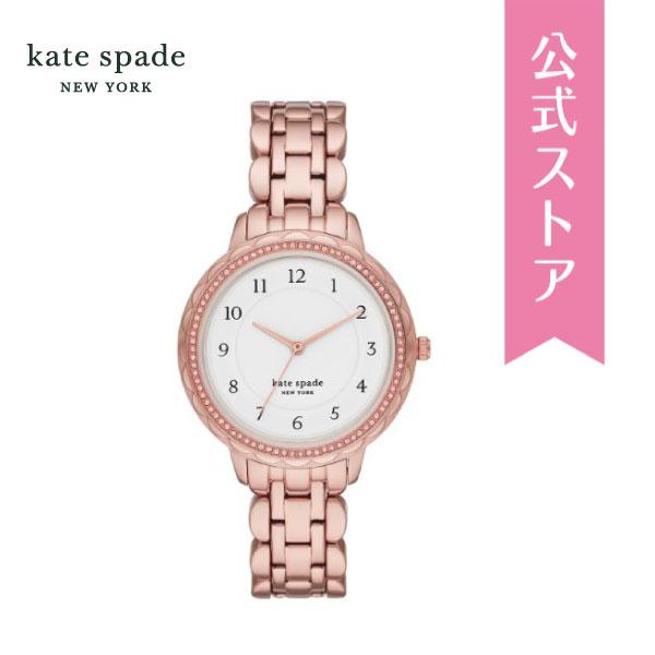 【30%OFF】2019 秋の新作 ケイトスペード 腕時計 レディース Katespade 時計 KSW1552 MORNINGSIDE 公式 2年 保証