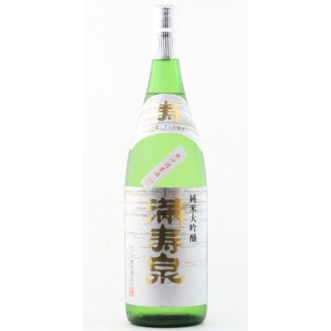 日本酒 KJ 満寿泉 ますいずみ ストアー 純米大吟醸 ※クール便発送 無濾過生酒 30BY 雄町 1800ml 在庫一掃