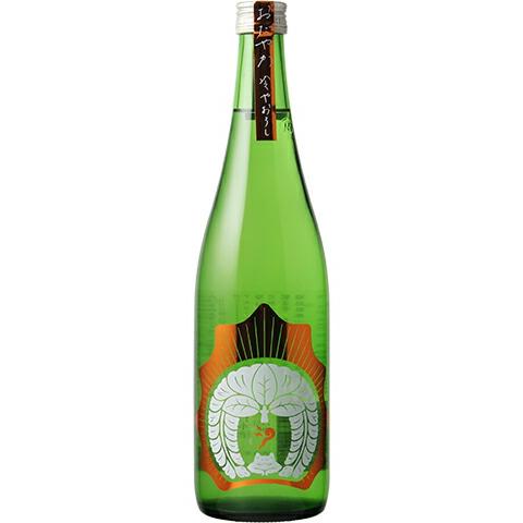 季節限定 ひやおろし 即日出荷 日本酒 秋酒 穏 R2BY おだやか 訳あり品送料無料 純米吟醸 720ml