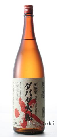 【栗焼酎】ダバダ火振り 25度 1800ml