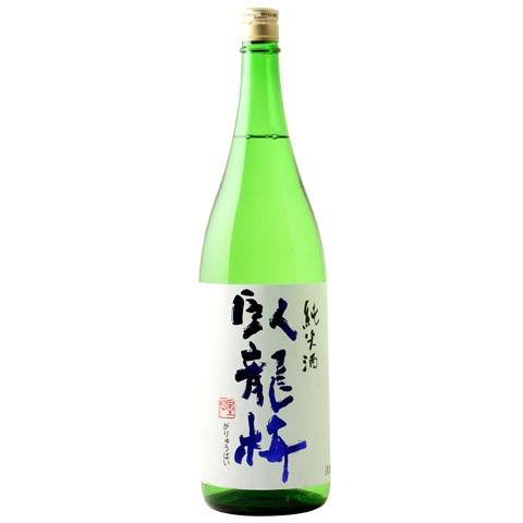 通年商品 別倉庫からの配送 すっきりまろやか 物品 日本酒 臥龍梅 1800ml 純米酒 がりゅうばい
