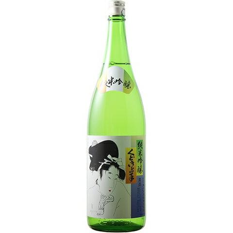 日本酒>蔵元・東北>山形県>亀の井酒造>定番酒・出品酒