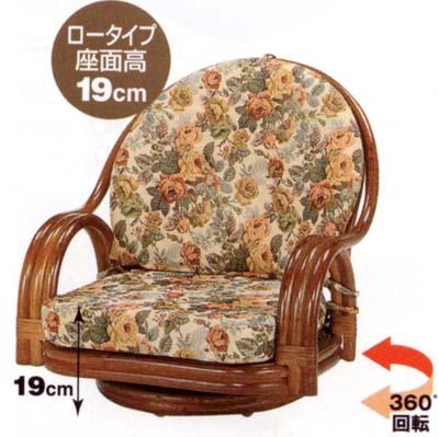 籐回転座椅子S-581B ついに再販開始 年末年始大決算