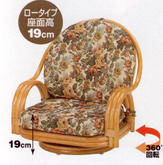 籐回転座椅子S-581