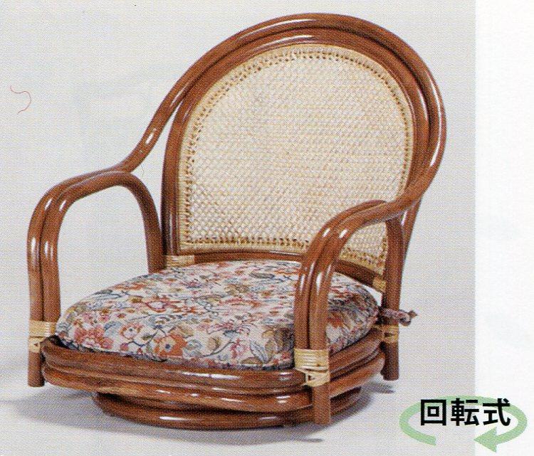 籐回転座椅子2308ゆったりサイズ
