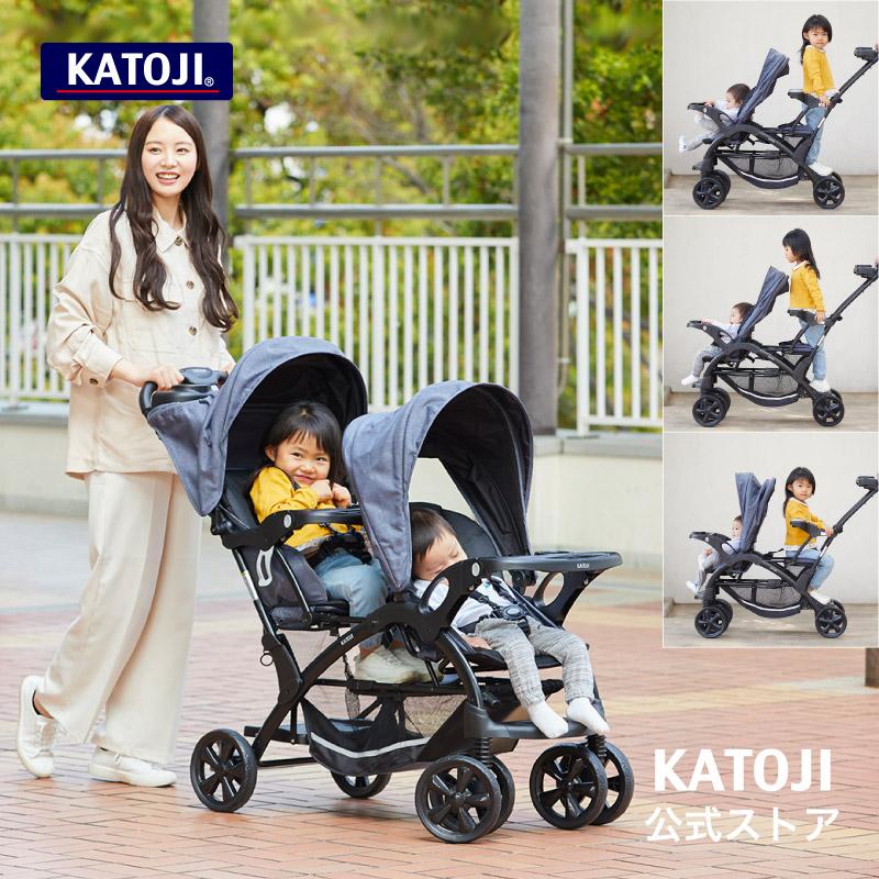 二人でゴーDX デニム ベビーカー バギー 二人乗り 双子 兄弟 姉妹 2人乗り katoji KATOJI カトージ