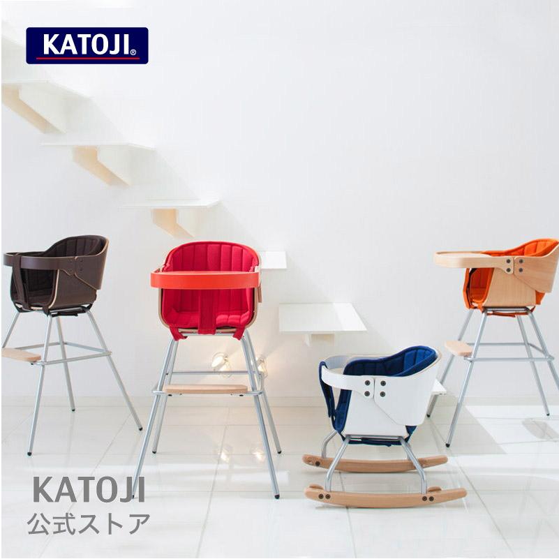 ベビーチェア|3iu1 chair Cozy(コージー)チェアクッション付きお部屋に合わせて選べる16通りの組み合わせ