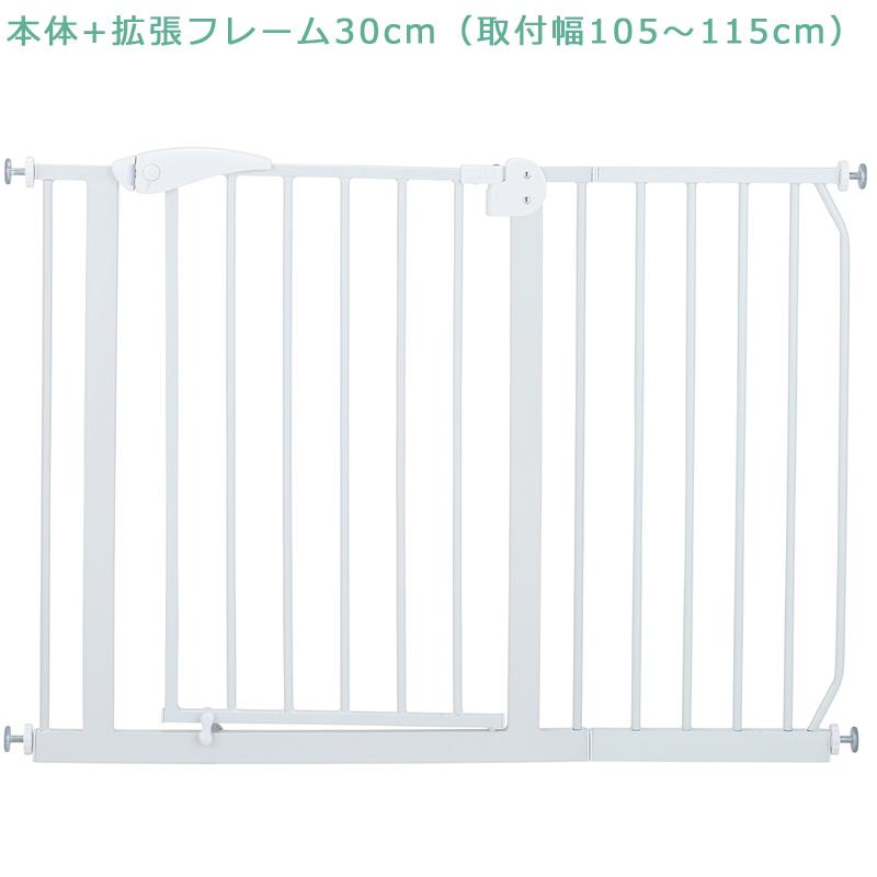 婴儿门选项|婴儿安全门专用的扩张框架(+30cm)