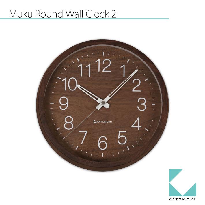 【新品、本物、当店在庫だから安心】 KATOMOKU muku round clock 2 Walnut round Ver. km-46RC clock ウォールナット 連続秒針 電波時計 連続秒針 名入れ対応品, 大樹町:cbbf49d6 --- canoncity.azurewebsites.net