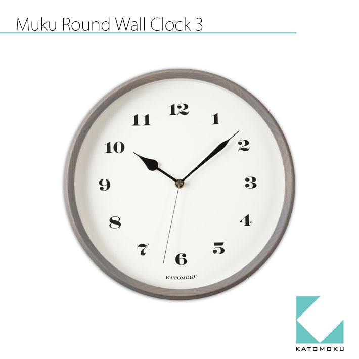 KATOMOKU muku round wall clock 3 km-54GRC グレー 電波時計 連続秒針 名入れ対応品