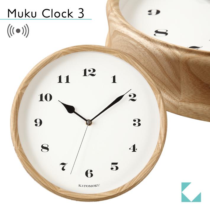KATOMOKU muku round wall clock 3 km-54NRC ナチュラル 電波時計 連続秒針 名入れ対応品