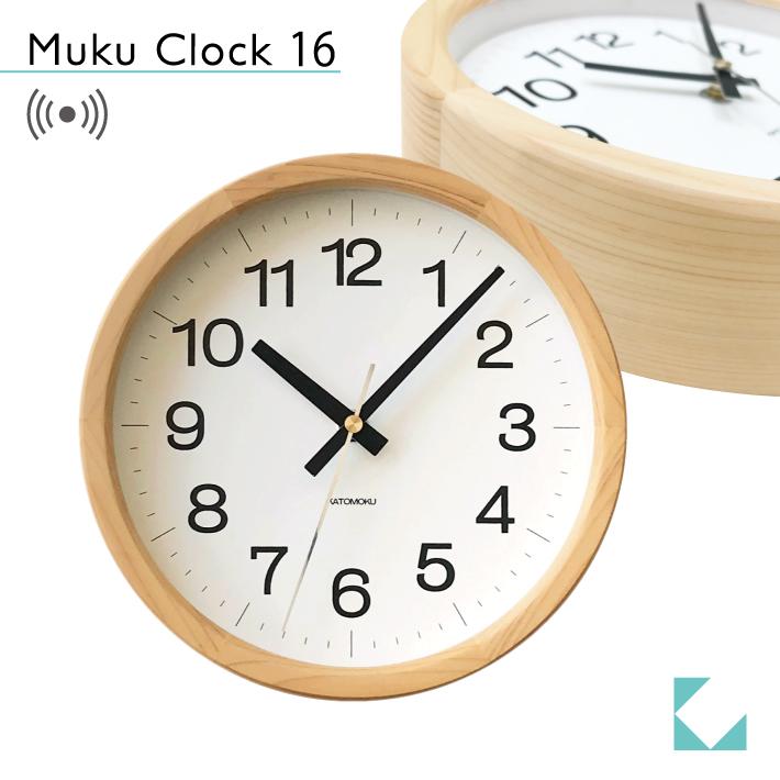 KATOMOKU muku clock 16 岐阜県産ヒノキ km-108HIRC 電波時計 連続秒針 掛け時計 小さいサイズ