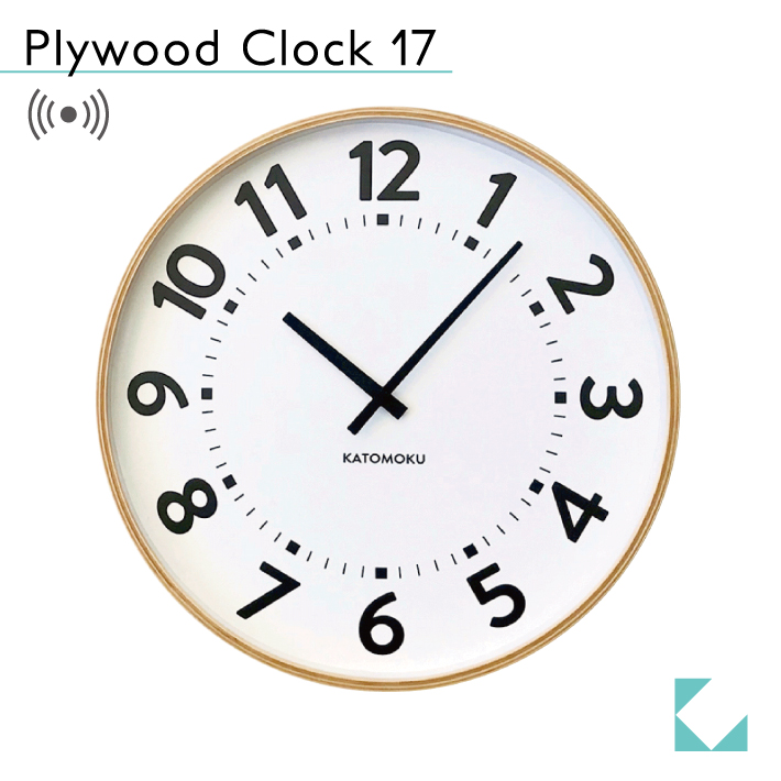 KATOMOKU plywood clock 17 ナチュラル km-106NARC 電波時計 連続秒針 名入れ対応品 大きいサイズ