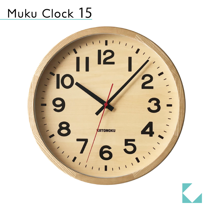 KATOMOKU muku clock 15 ナチュラル km-107NA シナ文字盤 掛け時計 連続秒針 名入れ対応品:KATOMOKU 店