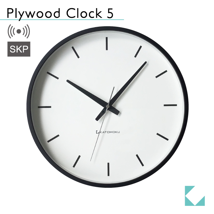 KATOMOKU plywood wall clock 5 SKP ブラック km-49BRCS SKP電波時計 連続秒針 名入れ対応品