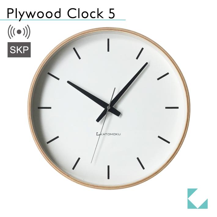 KATOMOKU plywood wall clock 5 SKP ナチュラル km-49NRCS SKP電波時計 連続秒針 名入れ対応品