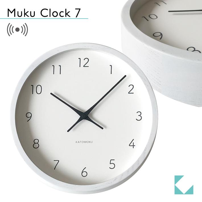 細くくびれた針と丸いゴシック文字が特徴の電波時計 KATOMOKU muku clock 7 km-60WHRC 連続秒針 電波時計 ホワイト 名入れ対応品 5☆好評 国内即発送