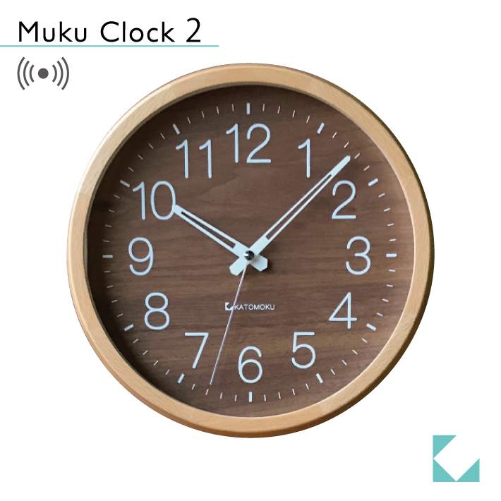 KATOMOKU muku round clock 2 km-73NRC ナチュラル 電波時計 連続秒針 名入れ対応品 文字盤ウォールナット 名入れ対応品