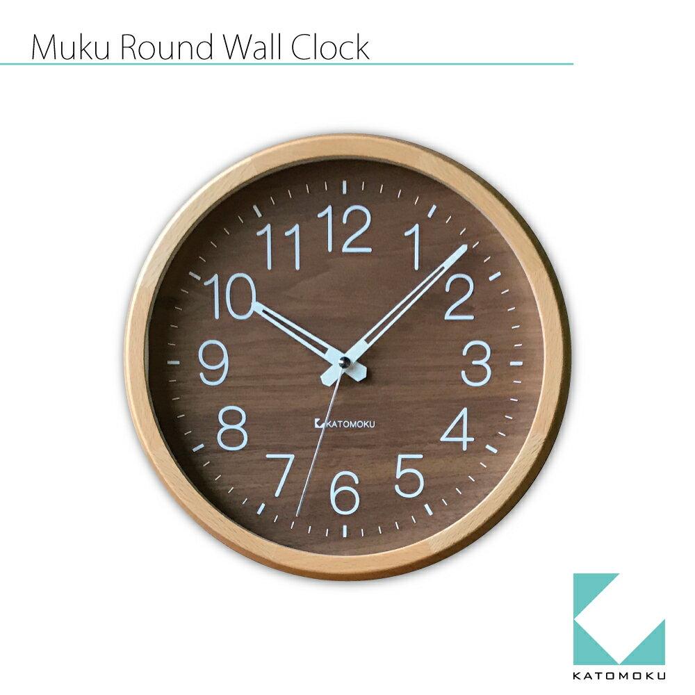 KATOMOKU muku round clock 2 km-73NRC ナチュラル 電波時計 連続秒針 名入れ対応品