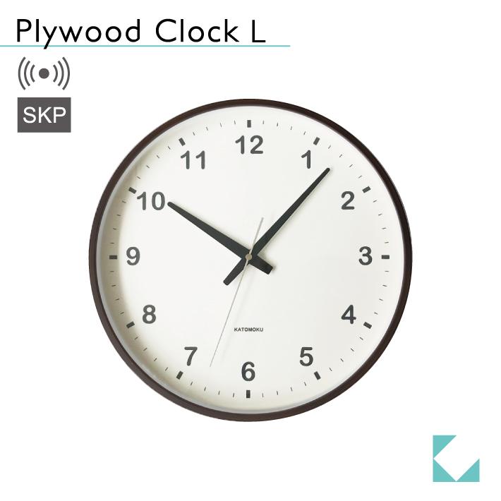 KATOMOKU plywood wall clock SKP ブラウン km-35LRCS SKP電波時計 掛け時計 連続秒針 名入れ対応品
