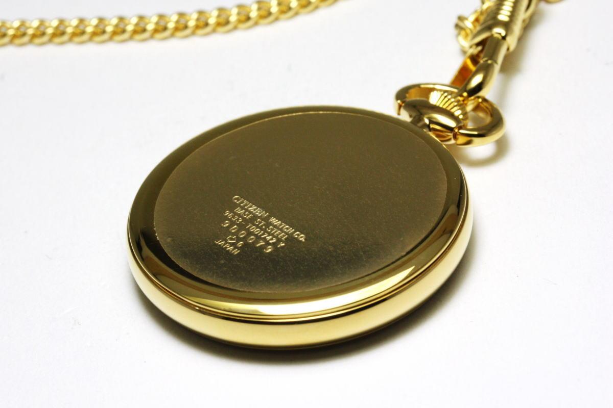 Hidden hit! CITIZEN ポケットウォッチクォーツ watch and affordable sizes has been pleasing!