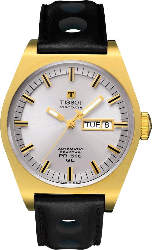 スイス製Tissot【ティソ】PR516 VISODATE自動巻きSEASTAR/ヘリテージ腕時計/正規品