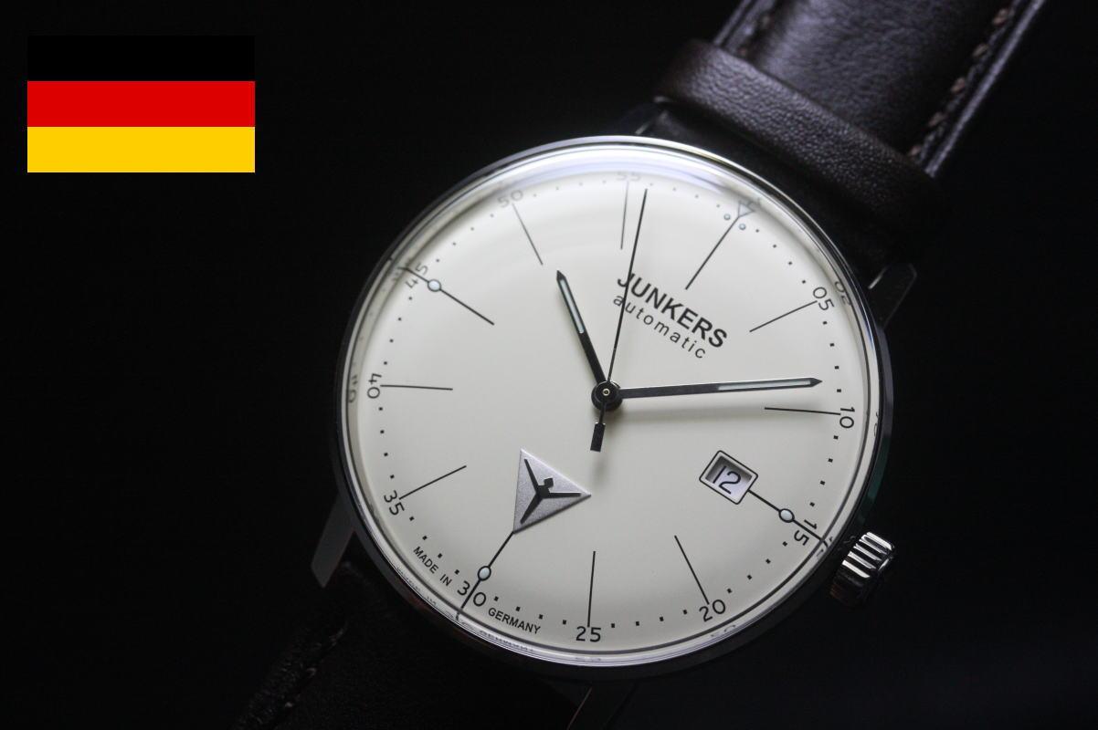ドイツ製Junkers【ユンカース】Bauhaus【バウハウス】自動巻き腕時計/デザインウォッチ/正規代理店商品