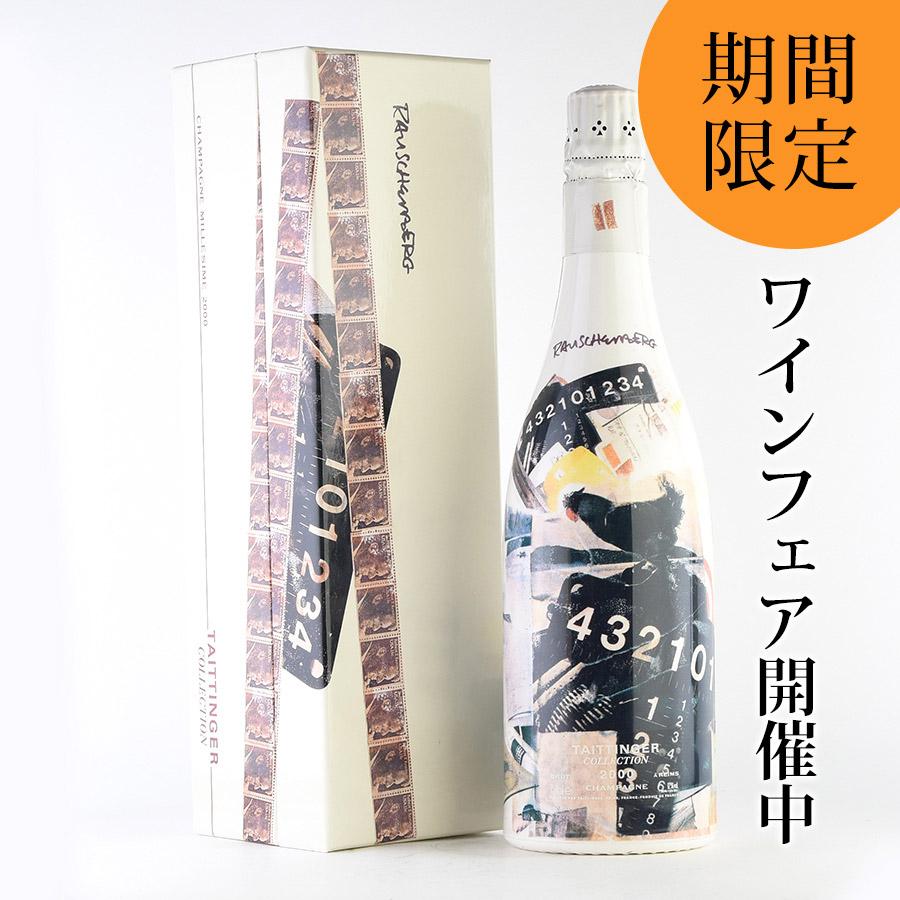 【ワインフェア】[2000] テタンジェコレクション 【ギフトボックス】