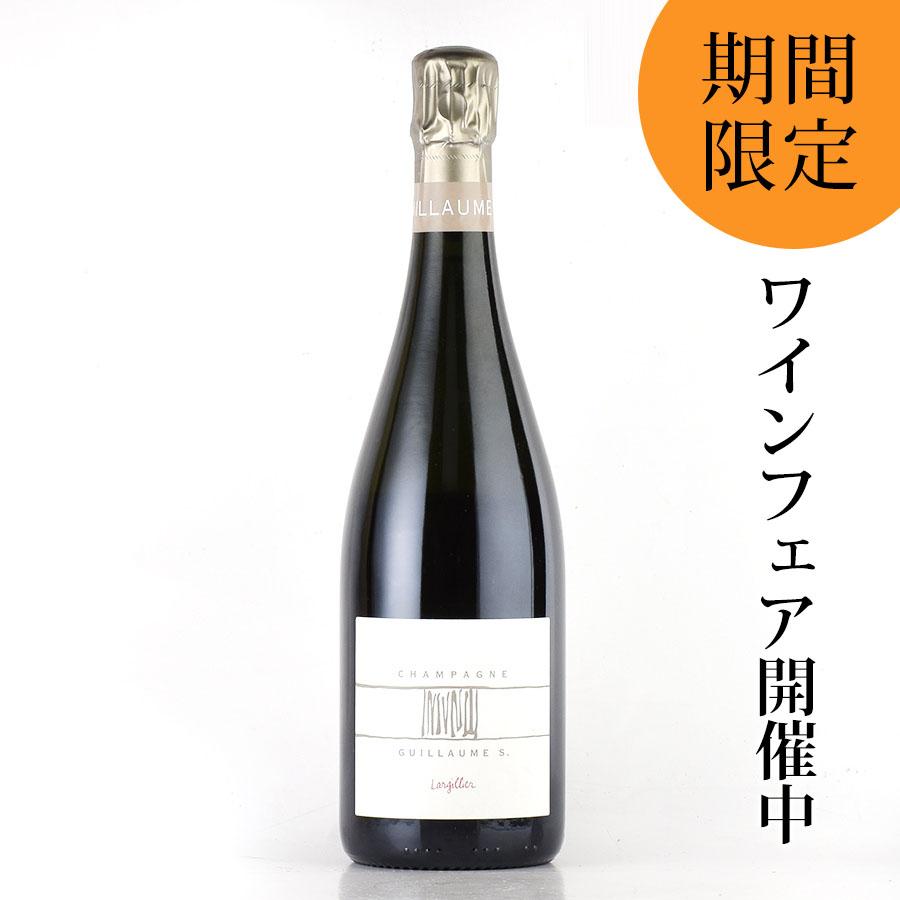 【ワインフェア】NV ギョーム・セロスラルジリエ ブラン・ド・ノワール