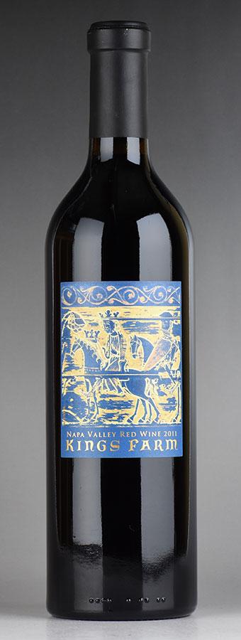 [2011] コングスガード レッド・ワイン キングス・ファーム