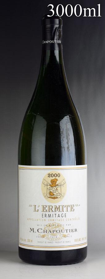 [2000] シャプティエ エルミタージュ・ブラン レルミット ダブルマグナム 3000ml[のこり1本]