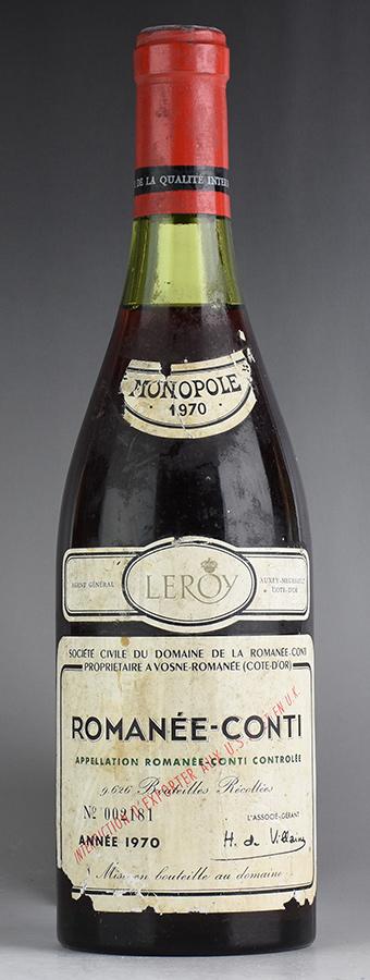 [1970] ドメーヌ・ド・ラ・ロマネ・コンティ DRC ロマネコンティ ※ラべル破れ