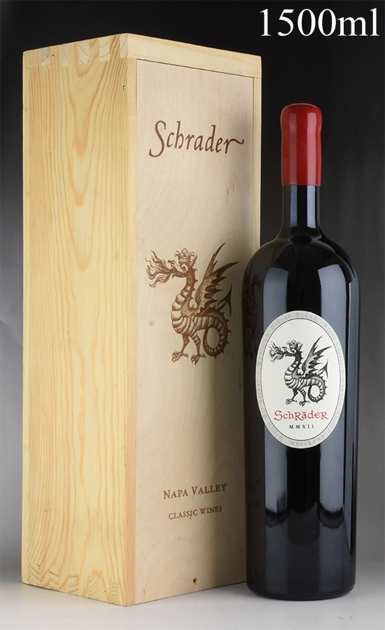 シュレーダー カベルネ・ソーヴィニヨン オールド スパーキィ 2012 マグナム 1500ml 木箱入り シュレイダー カベルネソーヴィニヨン カリフォルニア 赤ワイン