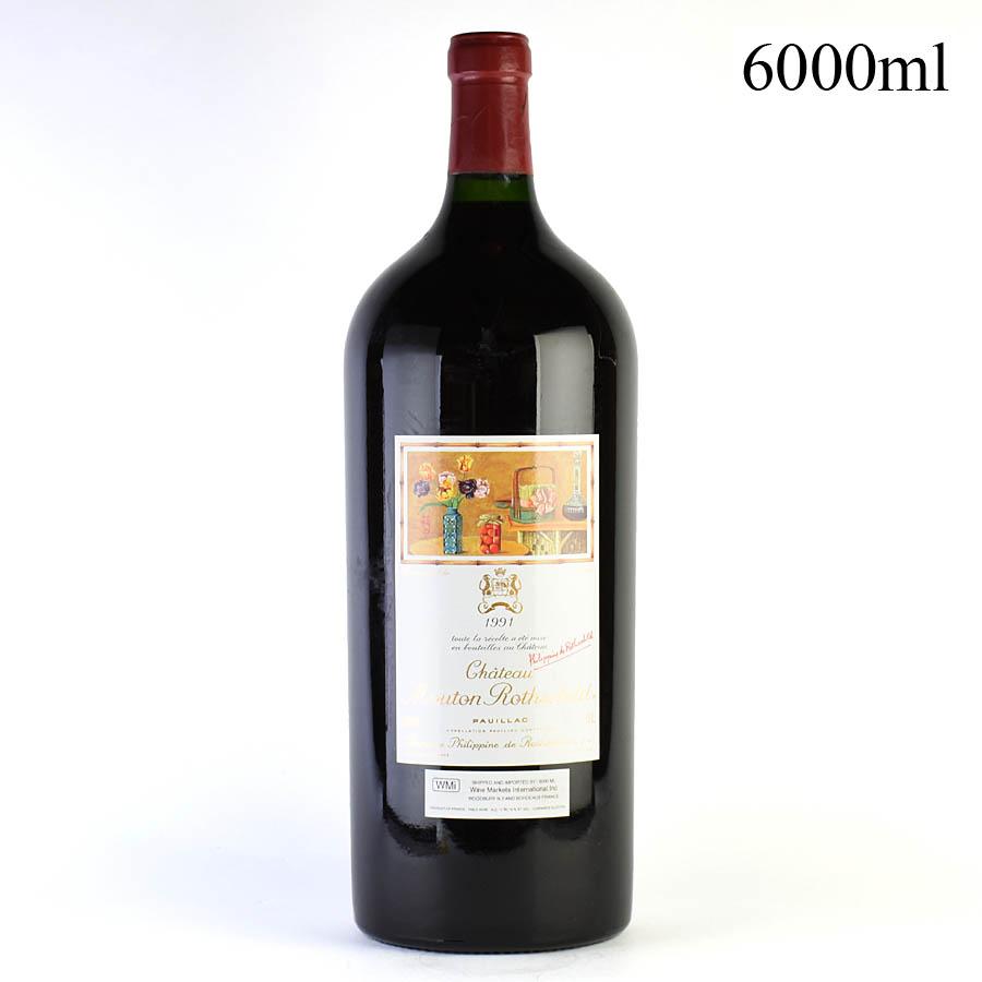 日本に シャトー ムートン ボルドー ロートシルト シャトー 1991 アンペリアル 6000ml 液漏れ ロスチャイルド ムートン フランス ボルドー 赤ワイン, シルバーアクセサリーバズショット:39cc7c65 --- fotostrba.sk
