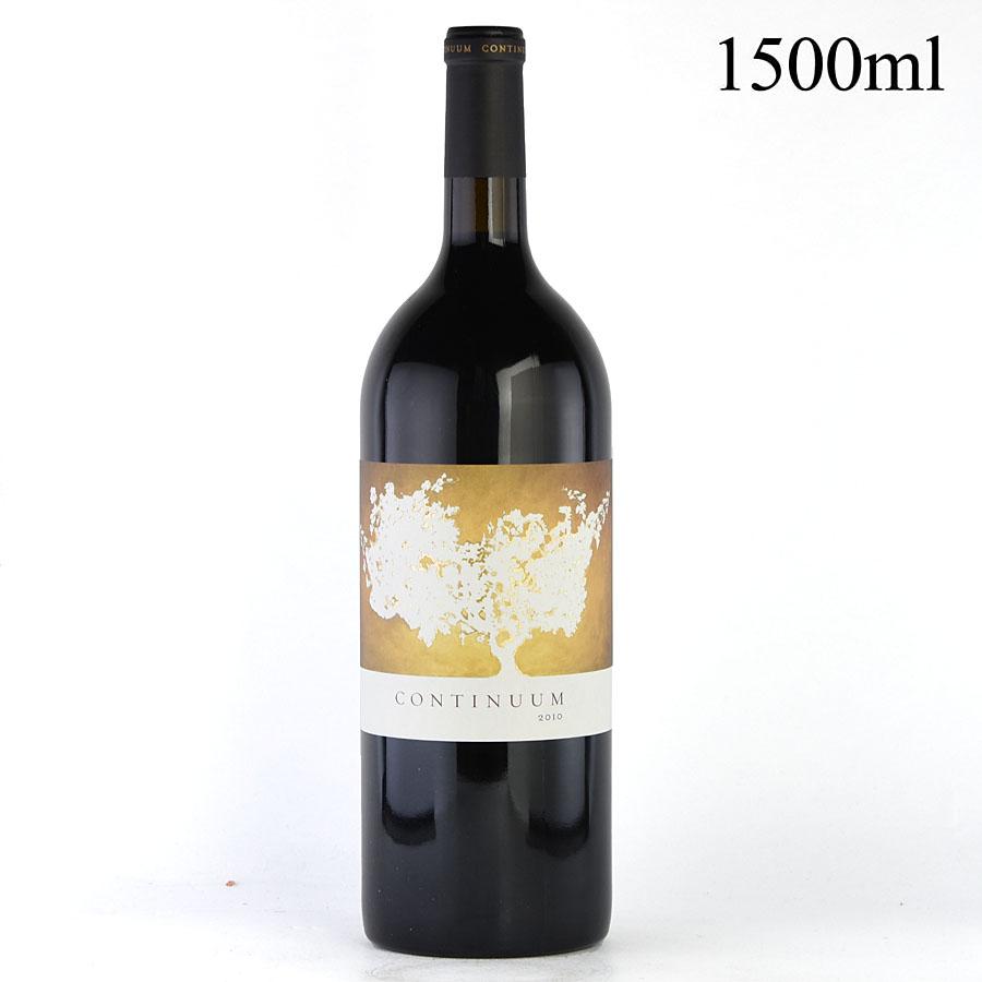2010 コンティニュアム プロプライエタリー・レッド マグナム 1500ml[のこり1本]スーパーSALE★特別価格