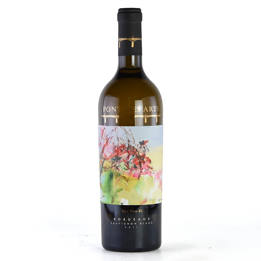 2011 ポン・デ・ザール ボルドー ソーヴィニョン・ブランPont Des Arts Sauvignon Blanc