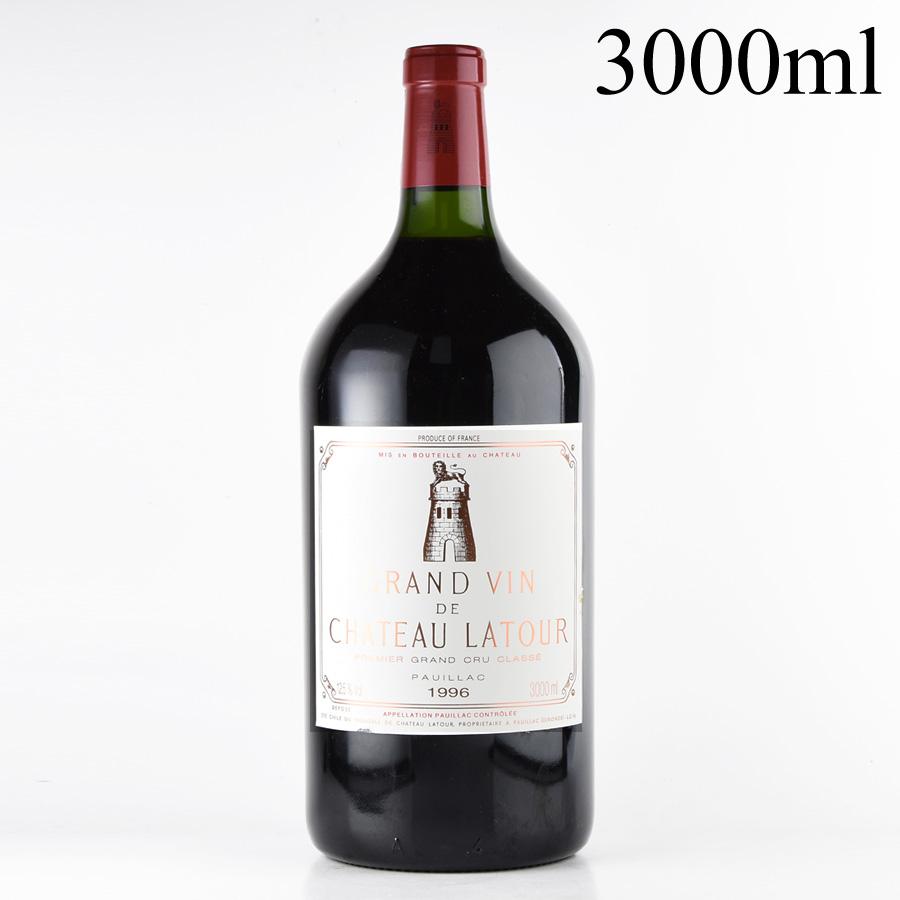 [1996] シャトー・ラトゥール ダブルマグナム 3000ml